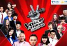 2013中国好声音深圳演唱会